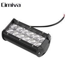 Cimiva 7 ιντσών 5D ATV 60W εκτός δρόμου οδήγηση Λάμπα Led Light Bar Spot Εργασία Φωτός αυτοκίνητο εκτός δρόμου Βοηθητικός Προβολέας / Προβολείς (Κίνα (ηπειρωτική χώρα))