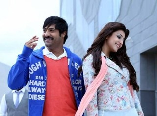 Baadshah tickets finally out | Baadshah Movie Review | Baadshah Review  - From andhrawishesh.com