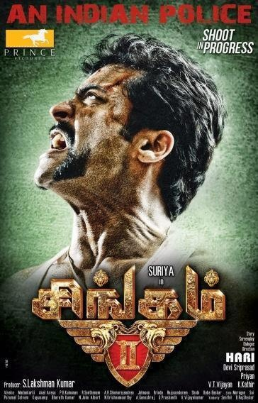 Singam 2 stills, news, trailers, teasers and more  --> http://www.moviecrow.com/movie/578/singam-2-tamil-movie-review