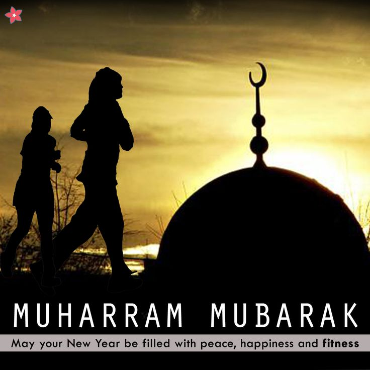 May your New Year be filled with peace, happiness and fitness. Muharram Mubarak #Muharram #Greetings #Muslim #fitness #NewYear