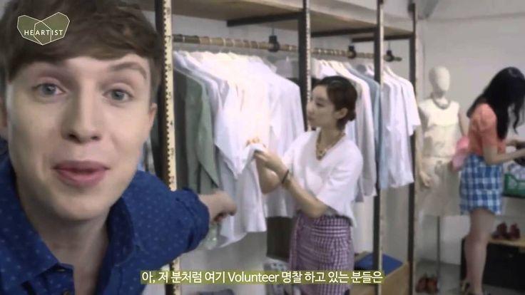 [제일모직-삼청동 하티스트 기부를 쇼핑하다]  줄리안편