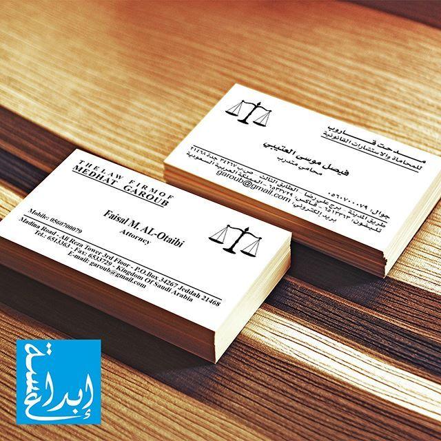 لفترة محدودة طباعة ألف كرت ب 150 ريال وجهين مسلفن مطفي دعاية إعلان طباعة تصميم كروت بزنس كارد بروشورات لوحات ستيكر Cards Against Humanity Cards Design