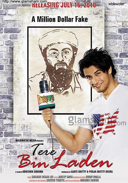 Tere Bin Laden - very funny movie!