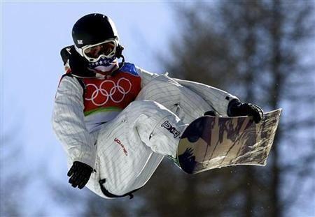 Sochi Olympics 2014 Results - Men's Halfpipe Snowboard Finals