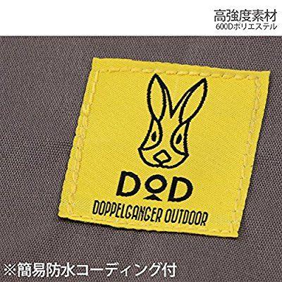 Amazon | DOPPELGANGER(ドッペルギャンガー) アウトドア ワンハンドキャリーソファ 家でも外でも使える 片手で運べるソファ CS2-547 | DOD(ディーオーディー) | チェア・ベンチ