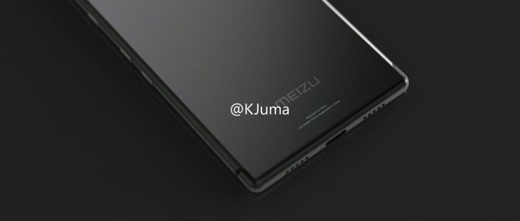 Meizu : le Pro 7 s'annonce bien pour Noël (Journaldugeek)