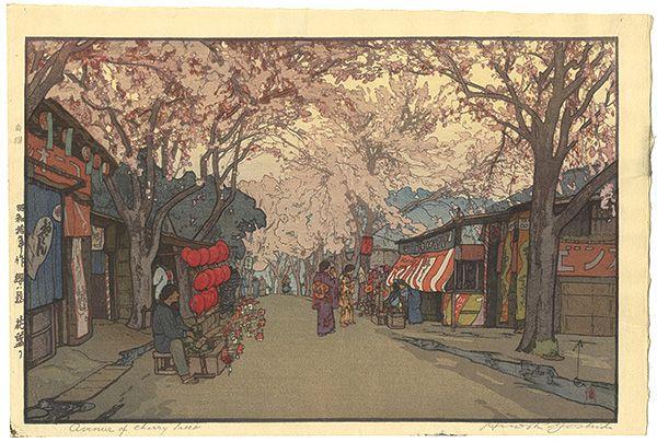 8 Scenes of Cherry Blossom Series, An Avenue of Cherry Trees in Full Bloom by Yoshida Hiroshi / 櫻八題 花盛り 吉田博