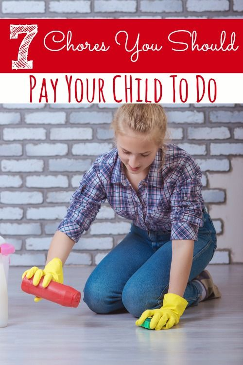 Do your kids do chores for free? Maybe they should be paid for certain ones! See if you agree...