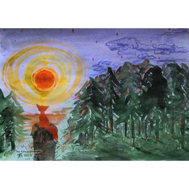 @rc_apps #rcnocrop Старые рисунки. К сказкам про Колючую лису. #Колючая_лиса #ухи #лес #акварель #заход #солнце #небо