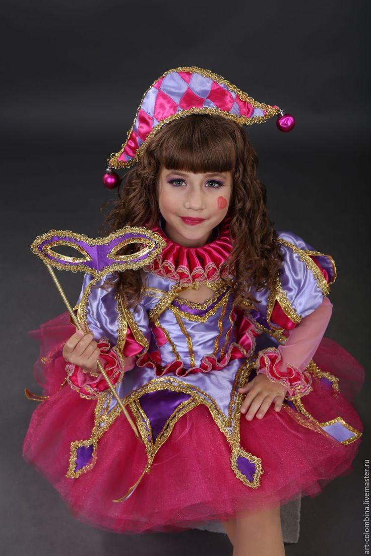 Cool carnival costume