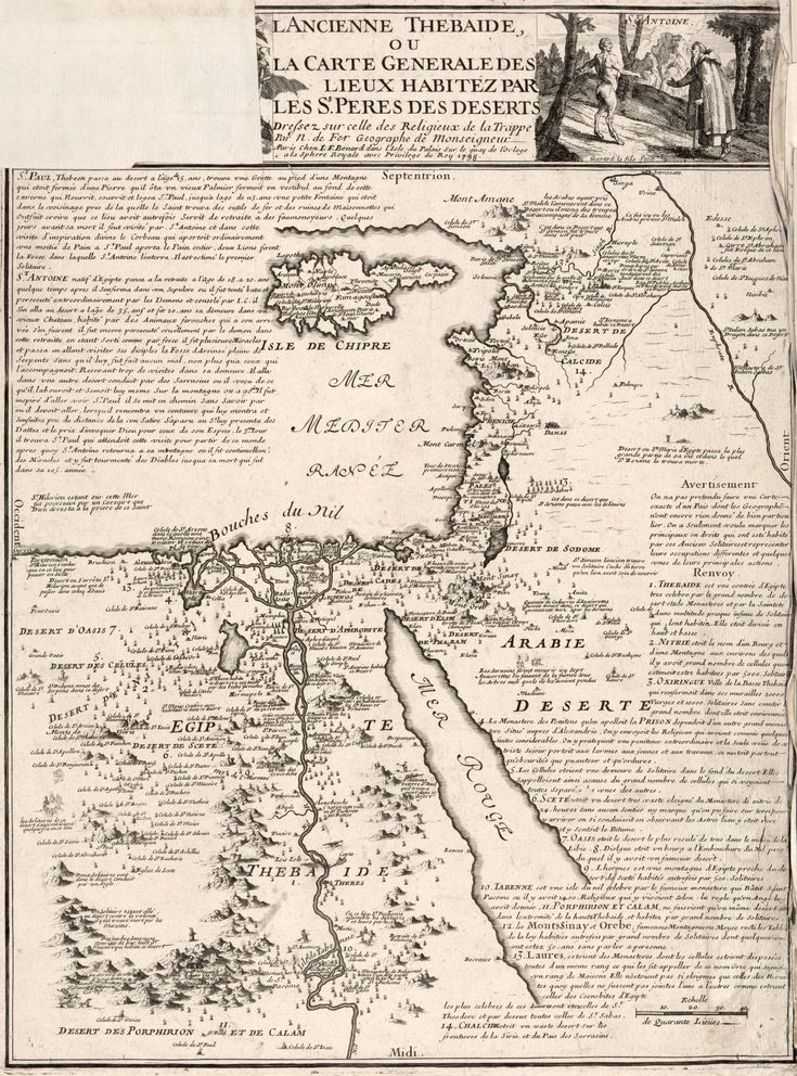 French map of the Holy Land from 1738, by Nicolas de Fer