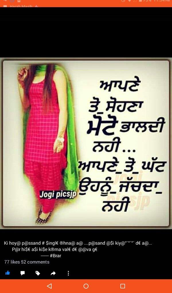 I love myself attitude status in punjabi
