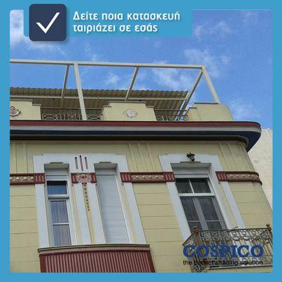 Για οποιοδήποτε κτίριο, για όλες τις ανάγκες Λύσεις κάλυψης για ρετιρέ, βεράντες, πέργκολες, στέγαστρα http://bit.ly/1Yg0CAe