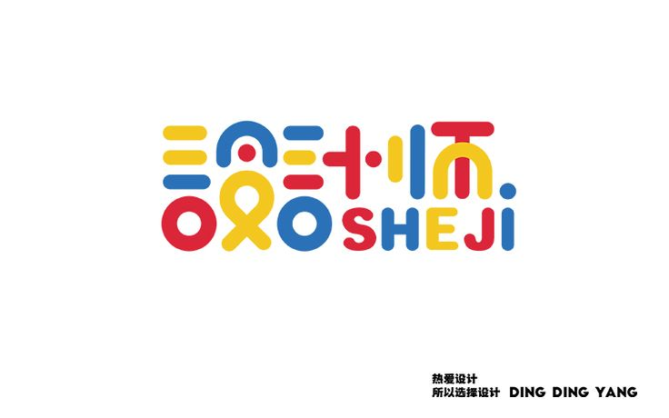 40+ Clean and Thin Line Designs for Chinese Fonts Logos