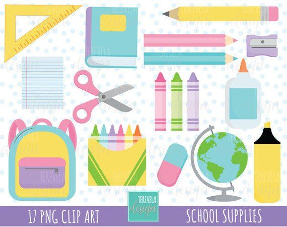 School Supplies Clipart Set Includes 17 Cute Graphics Personal And