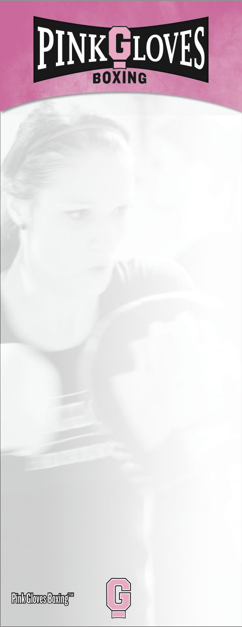 Here's a PGB Poster we designed. It's great blown up really huge, or print it out for the coolest bookmark around. We can tell she's focused, but it's faded enough that we can emotionally transport into it. I love the vertical component and the contrast between light and dark. #pinkglovesboxing