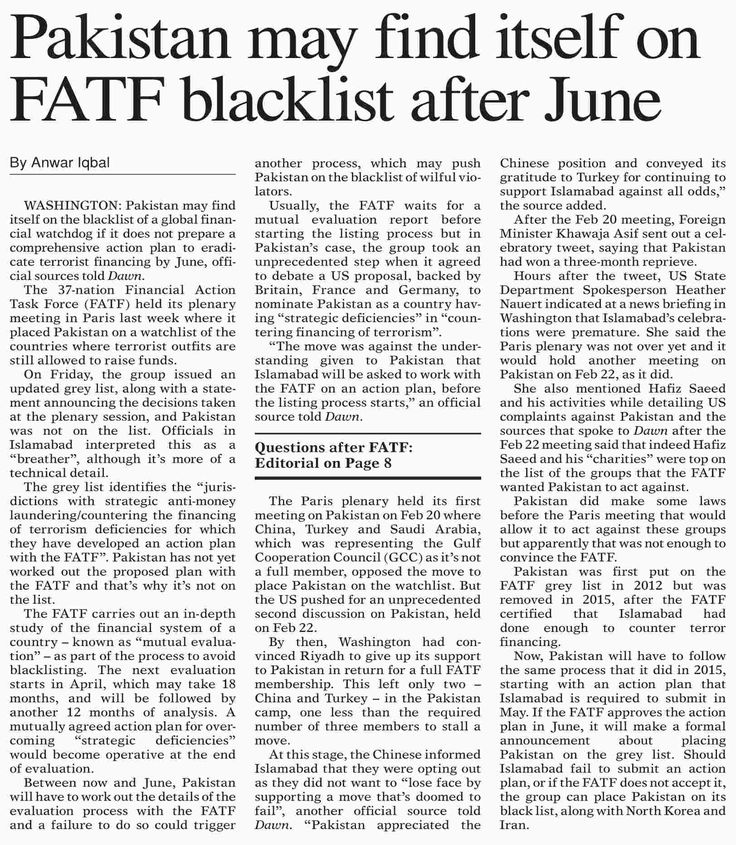 Pakistan may find itself on FATF blacklist after June | ePaper | DAWN.COM