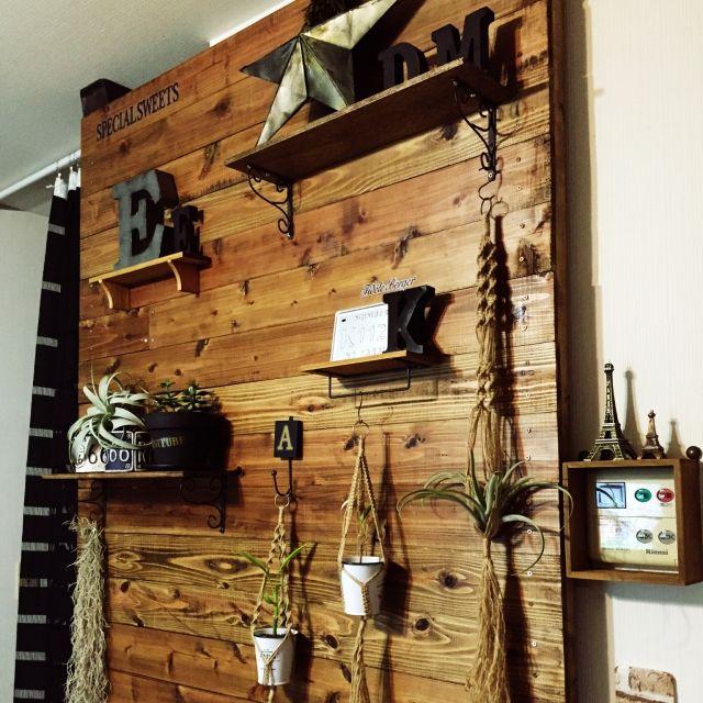 DIY/観葉植物/男前/板壁DIY/ディアウォールの壁/プラントハンガー…などのインテリア実例 - 2015-12-27 18:24:52 | RoomClip(ルームクリップ)