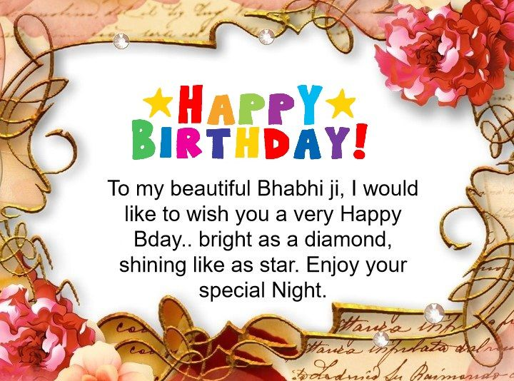 Birthday Wishes For Bhabhi In English Happy Birthday Wishes Messages Birthday Wishes And Images Birthday Wishes Quotes