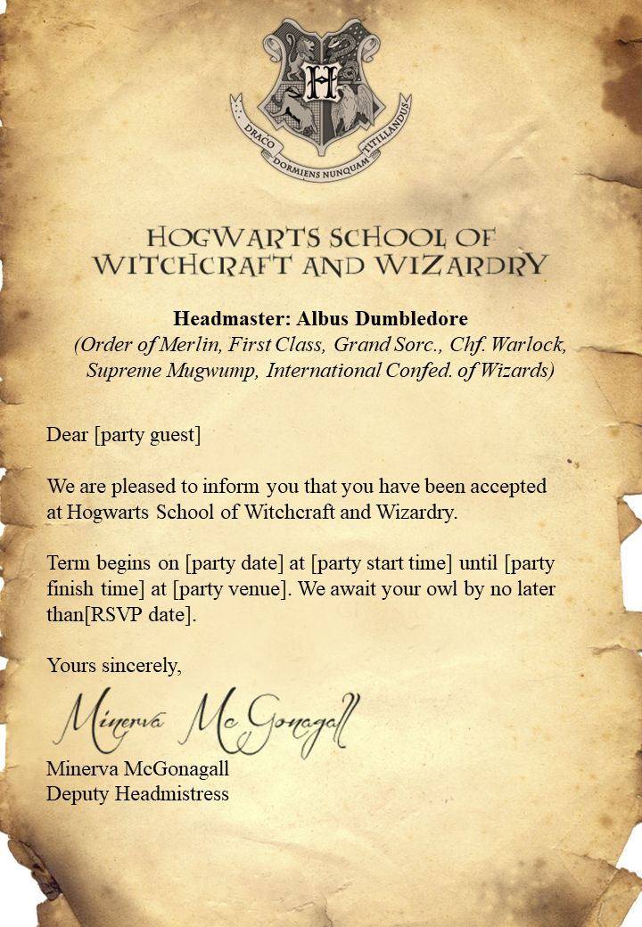 Free Harry Potter invitations download, edit and print