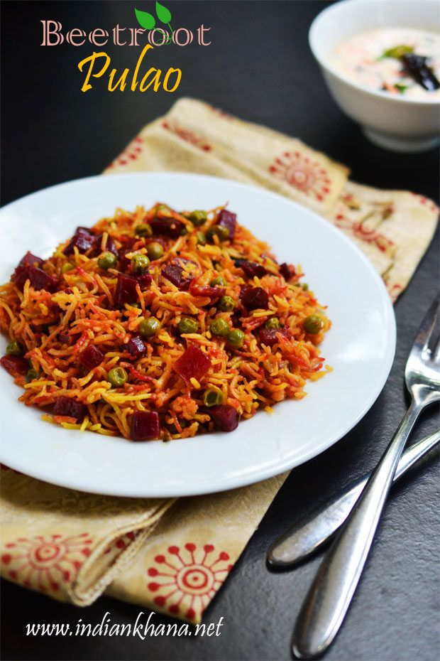 Vegan Beetroot Pulao or Pilaf is easy one pot meal with beetroot, peas and spices. Great lunch box pulao recipe, pair along any raita.