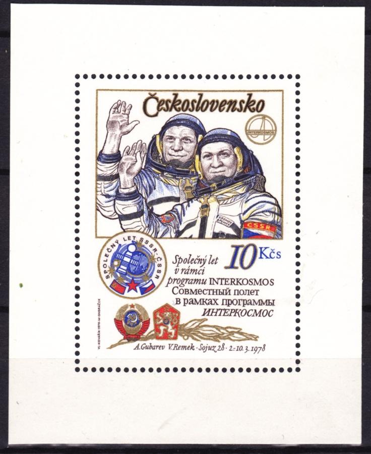 kosmonaut Remek, známka (1978)