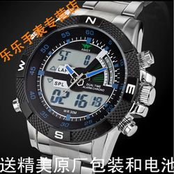 Ai From France Function Of Trinidad And Tobago Waterproof Watch Outdoor Sports Watches Leisure Business Watches Student