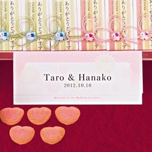 幸せうさぎ ハートクッキー50個セット