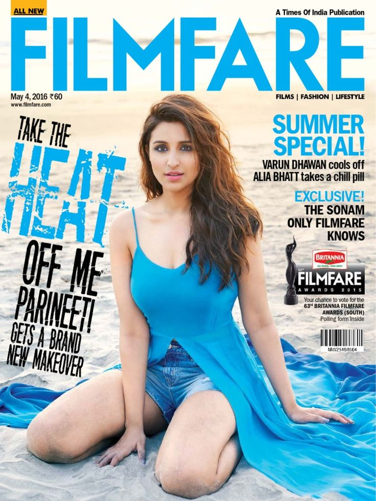 Filmfare May 2016 | Parineeti Chopra on the Magazine Cover