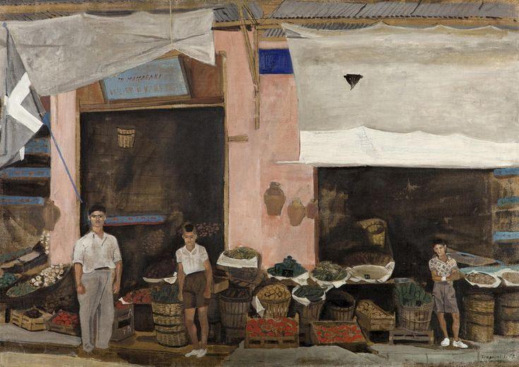 Τσαρούχης Γιάννης-At the grocer's