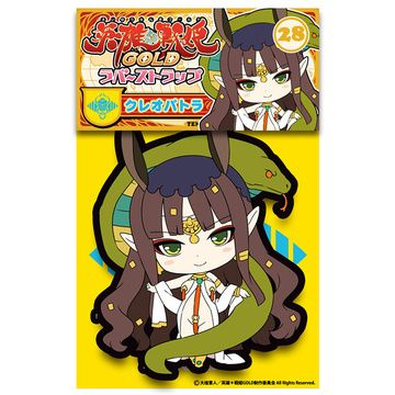 main photo of Eiyuu Senki GOLD Rubber Strap Collection: Cleopatra #28