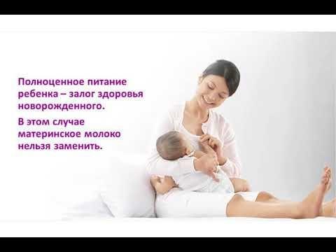 Планируем здорового ребенка  Часть 2 Врач педиатр Стоян А Г