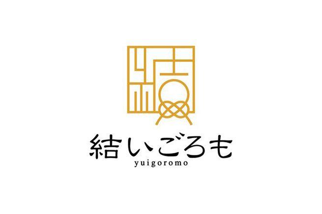 結いごろも http://yuigoromo.jp/index.html  婚礼衣装のブランドですが、伝統を守りつつ新たなものを作っていきたいというブランドコンセプトを感じます。漢字のタイポグラフィーの参考になります。