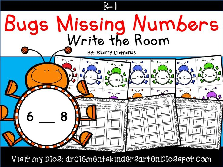 Bugs Write the Room (Missing Numbers 0-10) spring - summer - March - April - May - June - July - Great for getting students up and moving. Students find the cards and write the number that is missing in each sequence on a recording sheet - kindergarten, first grade, math center, early finisher activity $