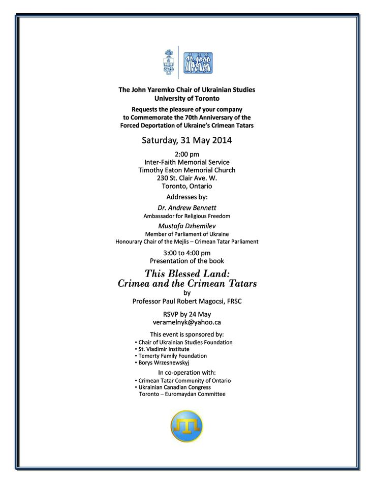 """""""This Blessed Land: Crimea and the Crimean Tatars"""" [Book Presentation] (Prof. Paul Robert Magocsi) 