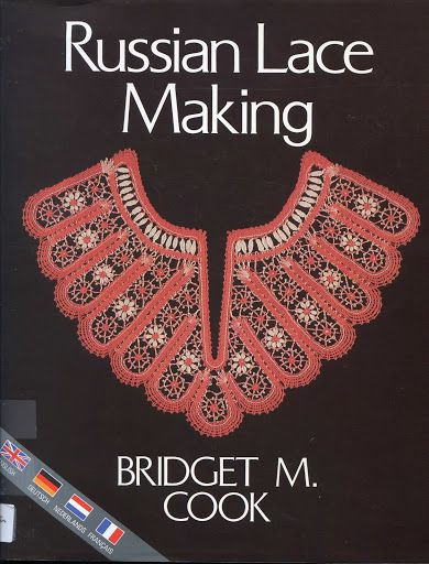 Russian Lace Making - Bridget Cook - lini diaz - Picasa Albums Web