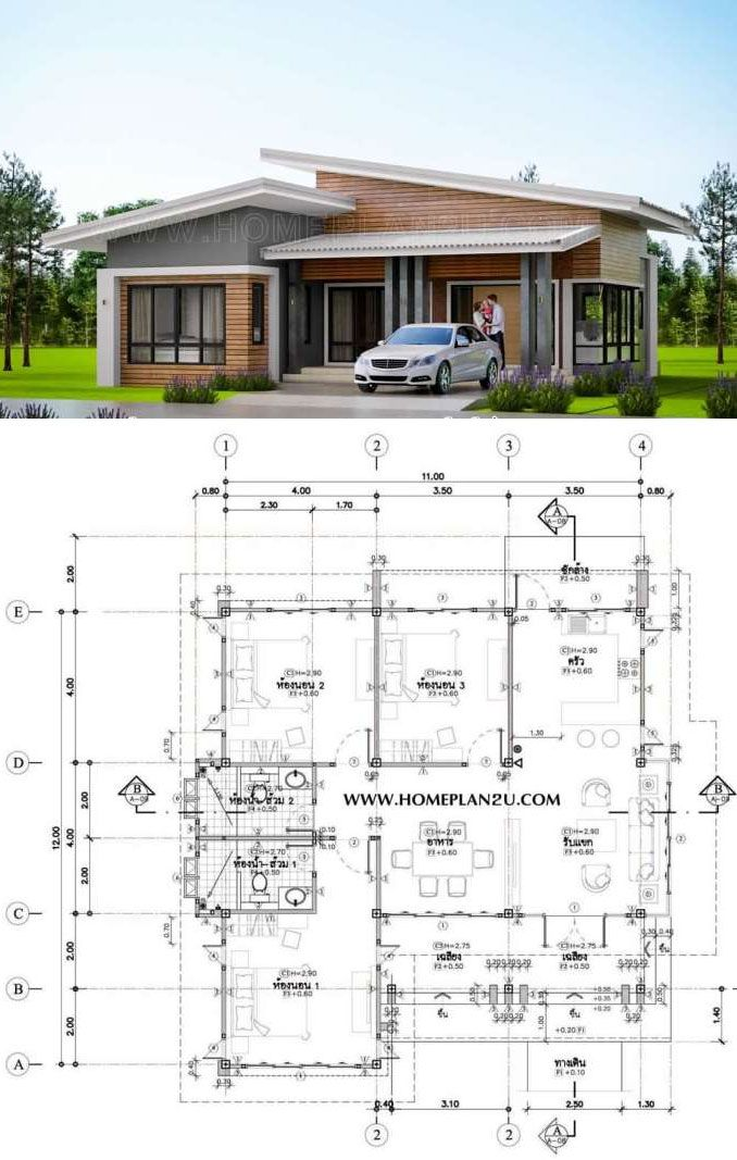 Contemporary Single Storey House With Three Bedrooms And Two Bathrooms Ulric Home Modern Minimalist House Modern Bungalow House Plans Four Bedroom House Plans
