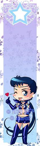 Sailor Star Fighter bookmark by Marc-G.deviantart.com on @deviantART