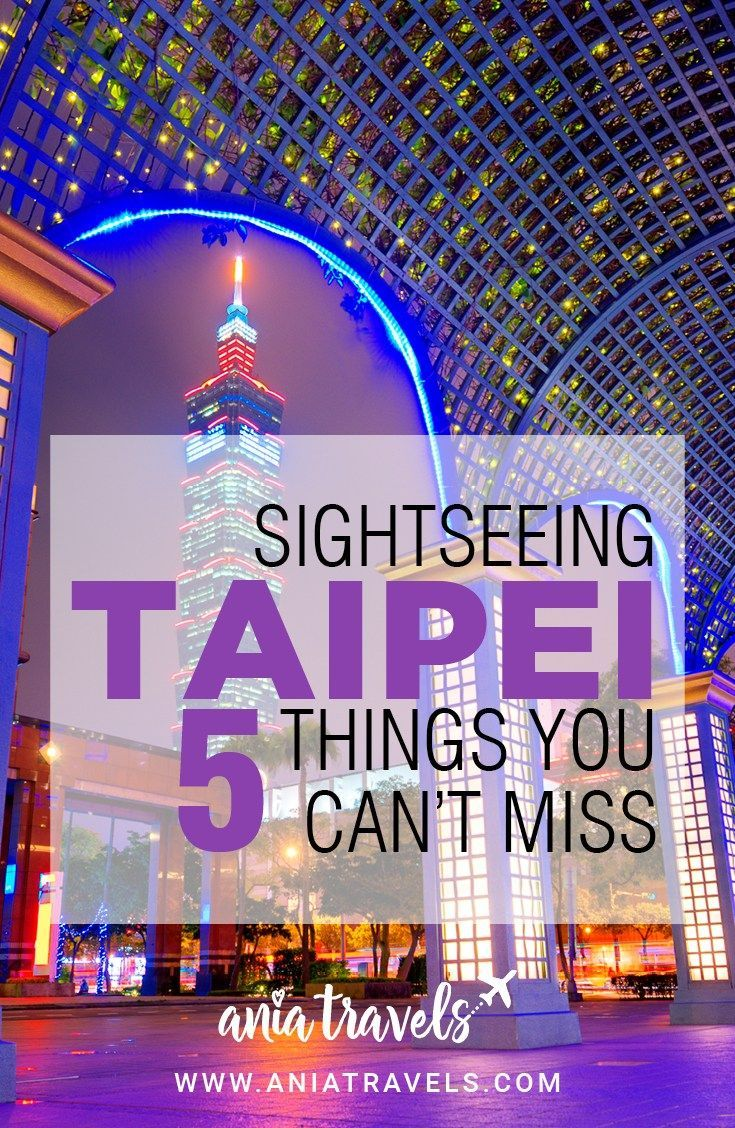 Figuring out what to see in Taipei can be difficult, here are my top 5 things you should do in if you have more than a weekend. | Taiwan | Things to do | Taipei 101