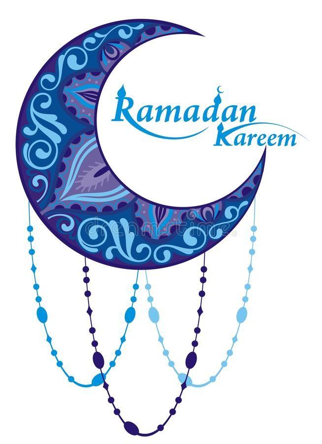 Ramadan Kareem Card A Greeting Card Template Ramadan Kareem Ad Kareem Ramadan Card Template Greeting Ad Ramadan Kareem Ramadan Cards Ramadan