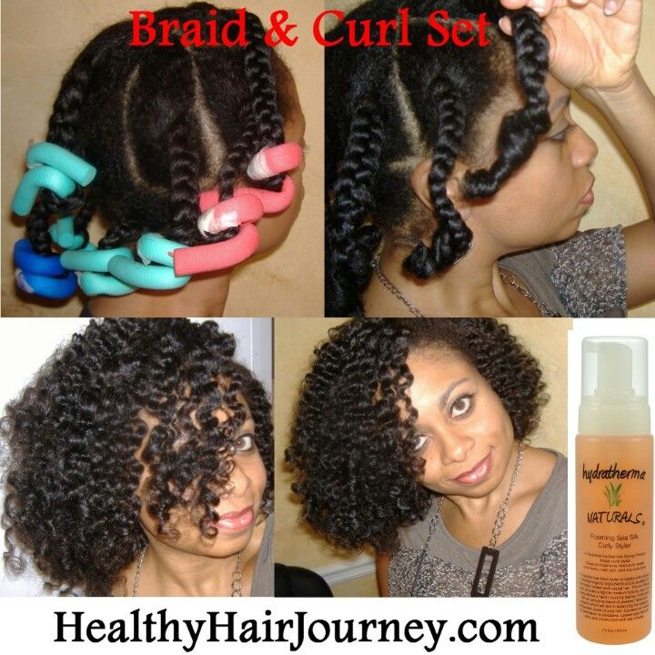 Braid and curl set