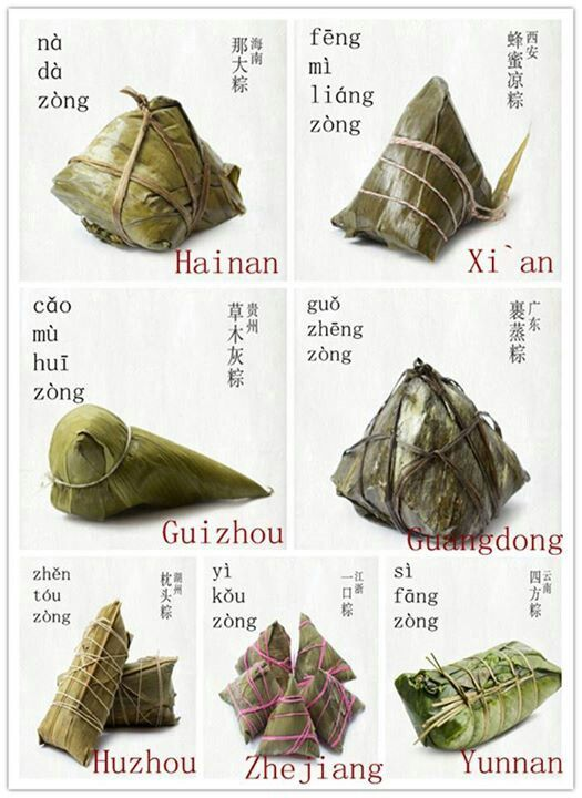 """The different ways of wrapping meat+ rice dumplings...""""BakChang"""" according to the Provences of China... 粽子"""