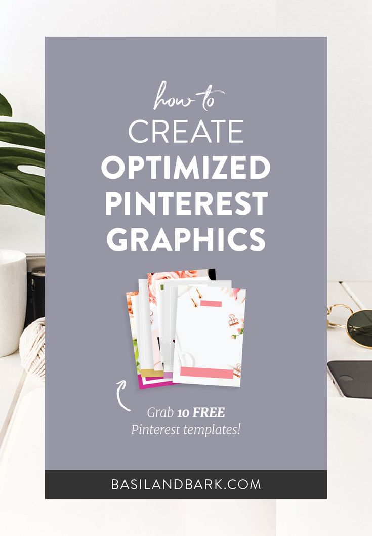 Create Pinterest graphics that convert with these 10 FREE templates. Read my 5 top tips to create the best, most optimized Pinterest graphics that will save you time and promote your content in a way that will be irresistible to your audience. Use the combination of ease of absorption + promise of value to pique the viewer's interest and guarantee that they'll click through and drive traffic to your blog.   #blogging #pinterest #templates #freebies #contentmarketing