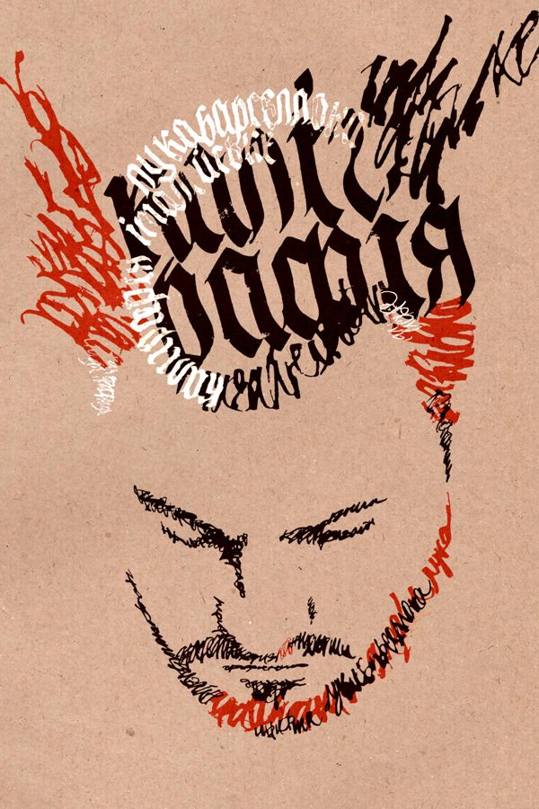 "Calligraphy poster ""Luca Barcellona"" :) by Lenka , via Behance"