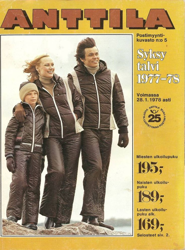 Anttila, Postimyyntikuvasto 1977/5