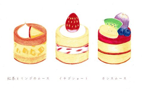 丸いケーキは難しかった!前のケーキでタグにて私も食べたいと言われて嬉しくなって舞い上がって丸いケーキを描いた(笑)  ◆丸型のケーキも美味しそう→本当?嬉しい!!可愛いって誉めてもらってめっちゃ舞い上