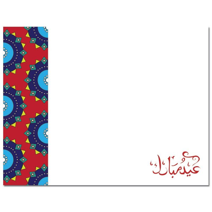 Eid card that's colorful and classy from #Soulfulmoon- Block Border