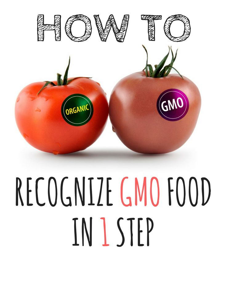 Stop GMO food now! This is how you can recognize GMO tomatoes in one step!