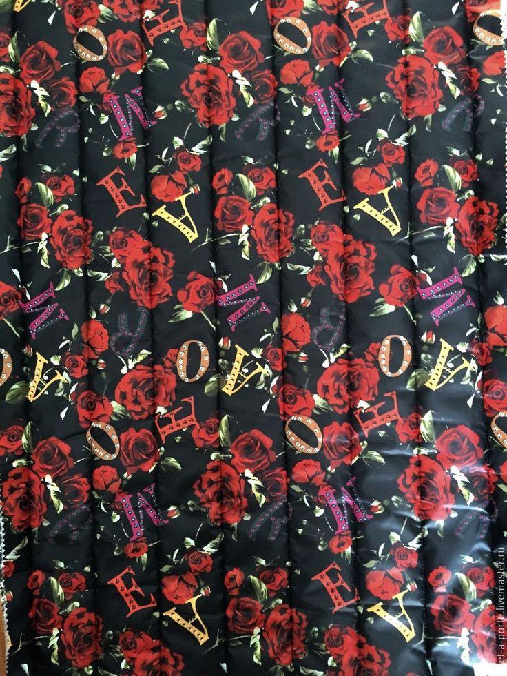 Купить D&G стежка трехслойная курточная, Италия - итальянские ткани, ткань для творчества, ткани для шитья
