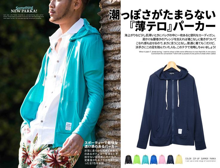 http://bitter-store.jp/portal/item-images/caryu15-04/caryu15-04_a.jpg